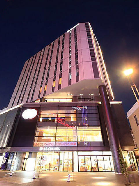 Richmond Hotel Premier Asakusa International Currency Exchange