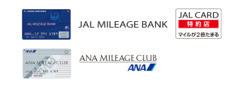 JAL MILEAGE BANK/ANA MILEAGE CLUB