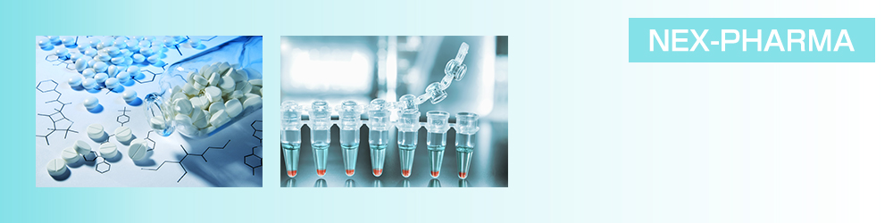 nex pharma 国際航空輸送商品のご紹介 国際航空輸送 日本通運