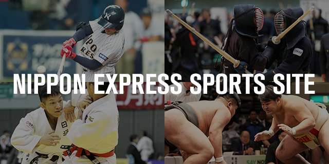 Nippon Express Sports Site